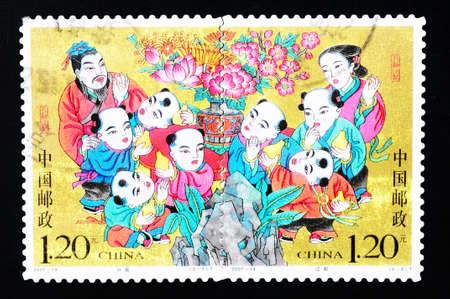 CHINA - CIRCA 2007: A Stamp printed in China shows a historic story of sharing pears, circa 2007 photo