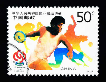 CHINA - CIRCA 1997: A Stamp printed in China shows the 8th National Games in Shanghai with a discus thrower, circa 1997 Stock Photo - 14521210