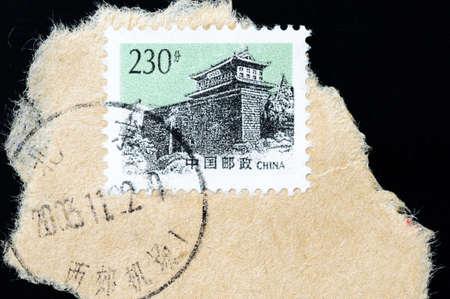 CHINA - CIRCA 1995: A Stamp printed in China shows Shanhaiguan of the Great wall , circa 1995 photo