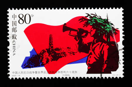 printed matter: CHINA - CIRCA 2005: A Stamp printed in China to commemorate the 60 anniversary  of the victory of the anti-fascist war  , circa 2005