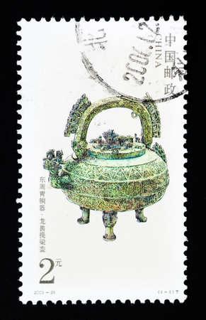 printed matter: CHINA - CIRCA 2003: A Stamp printed in China shows the ancient bronze ware , circa 2003 Stock Photo