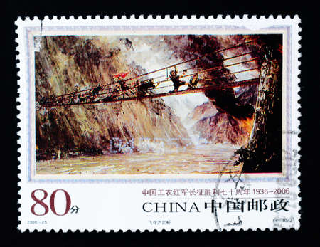 CHINA - CIRCA 2006: A Stamp printed in China to commemorate the sixty anniversary of the victory of Red Army Long March , circa 2006 photo