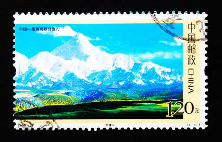 chinese postage stamp: CHINA - CIRCA 2007: A Stamp printed in China shows Mount GONGGA in Sichuan China, circa 2007