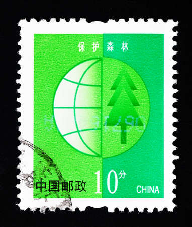 printed matter: CHINA - CIRCA 2002: A Stamp printed in China shows the image of protecting the forest , circa 2002
