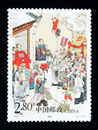 printed matter: CHINA - CIRCA 2001: A Stamp printed in China shows the historic story of stealing peach , circa 2001