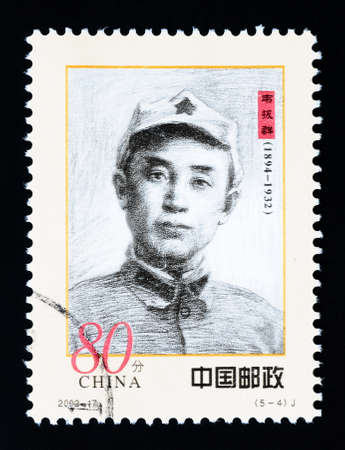 wei: CHINA - CIRCA 2002: A Stamp printed in China shows the portrait of a Chinese leader Wei Baqun , circa 2002
