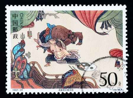 printed matter: CHINA - CIRCA 1997: A Stamp printed in China shows The Story by the Water Margin  , circa 1997 Stock Photo