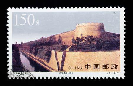 CHINA - CIRCA 1997: A Stamp printed in China shows the ancient city wall of Xian , circa 1997