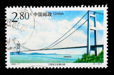 yangtze river: CHINA - CIRCA 2000: A Stamp printed in China shows Jiangyin Yangtze River Highway Bridge , circa 2000