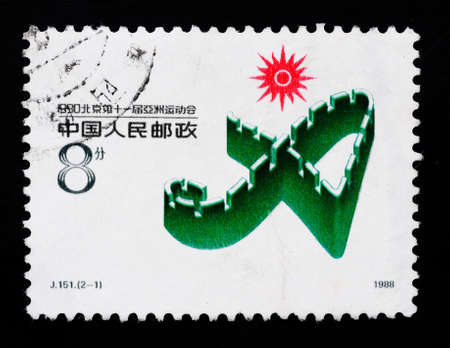 chinese postage stamp: A stamp shows the 11th Asian Games in Beijing, 1988 Editorial