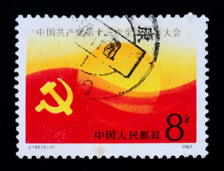 chinese postage stamp: A Stamp printed in China shows the 13th congress of CPC,1987 Editorial