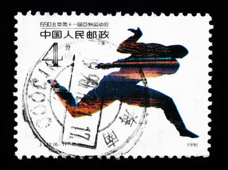 A stamp shows the 11th Asian Games in Beijing, 1990