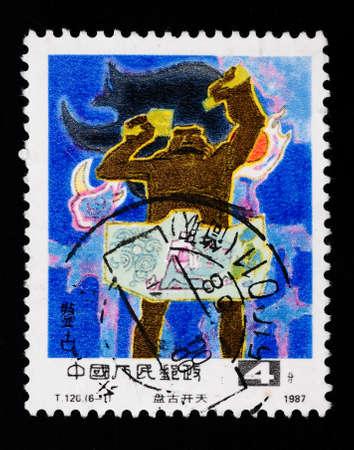 creador: Un sello impreso en China muestra un cuento de hadas de Pan Gu, el creador del universo, 1987 Editorial