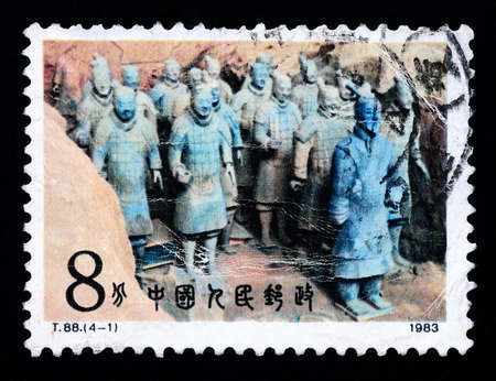 printed matter: A Stamp printed in China shows Terracotta army, 1983