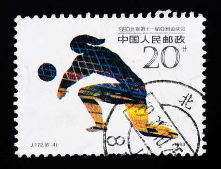 chinese postage stamp: A stamp shows the 11th Asian Games in Beijing, 1990