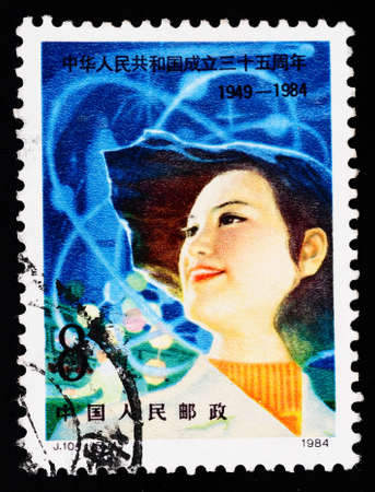 A stamp printed in China shows the 35 anniversary of China, circa 1984