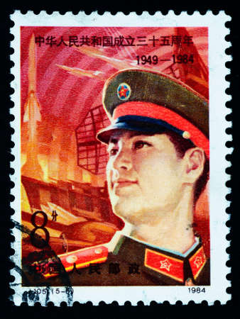 chinese postage stamp: A stamp printed in China shows the 35 anniversary of China, circa 1984