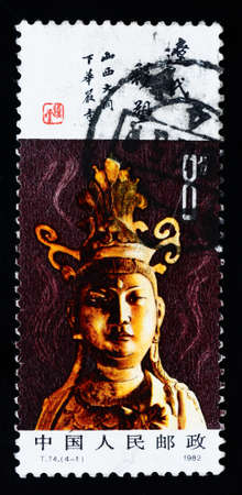 A stamp printed in China shows the ancient buddha statue , circa 1982