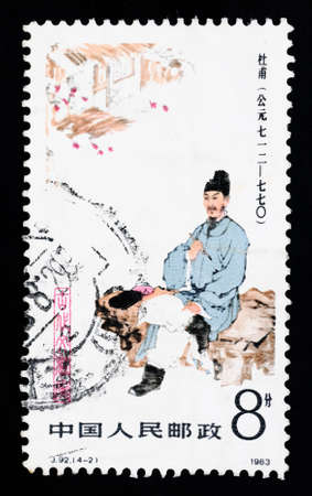 A stamp printed in China shows ancient poet Du Fu, circa 1983