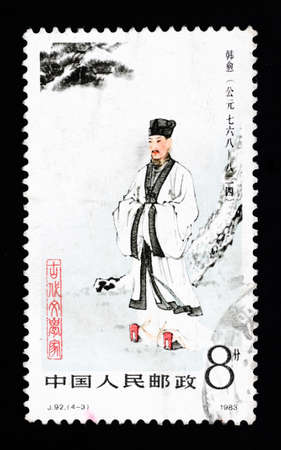 A stamp printed in China shows ancient poet Han Yu, circa 1983