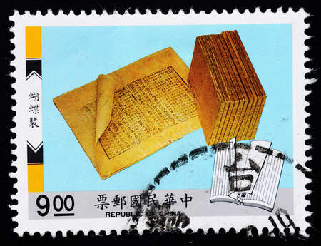 A stamp printed in Taiwan shows ancient books