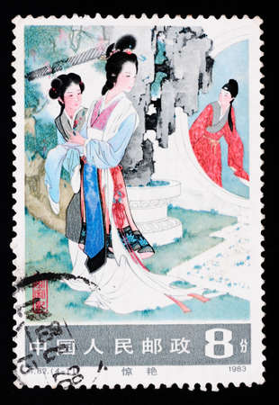 A stamp printed in China shows an ancient love story, circa 1983