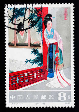 chinese postage stamp: A stamp printed in China shows an ancient love story, circa 1983