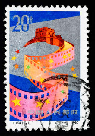 A stamp printed in China shows Chinese Movies, circa 1990