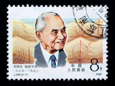 A stamp printed in China shows Chinese famous geologist Li Siguang, circa 1988