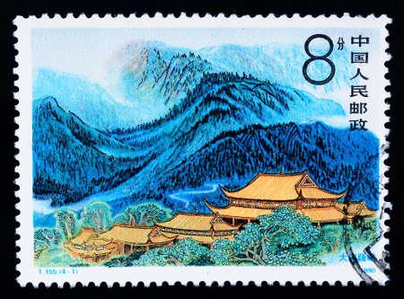 hunan: CHINA - CIRCA 1956  A Stamp printed in China shows Mount Hengshan in Hunan, circa 1990 Editorial