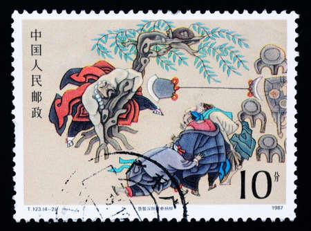 margen: Un sello impreso en China muestra antigua historia de The Water Margin, circa 1987