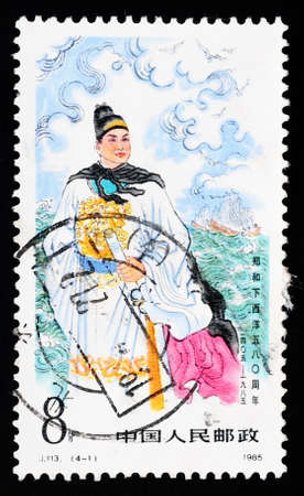 he: A Stamp printed in China shows Zheng He