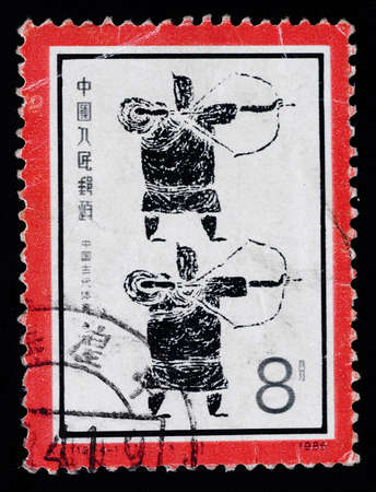 A Stamp printed in China shows ancient sport of archery, circa 1986