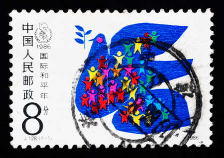 A Stamp printed in China shows International Year of peace, circa 1986
