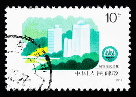 beautification: A Stamp printed in China shows Afforestation and beautification of city, circa 1990
