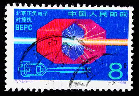 chinese postage stamp: A Stamp printed in China shows Beijing Electron Positron Collider, circa 1989