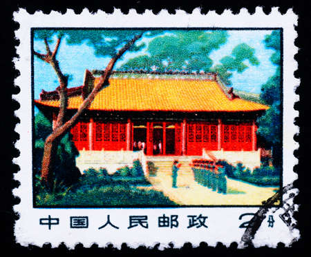 A Stamp printed in China shows sacred place of the revolution