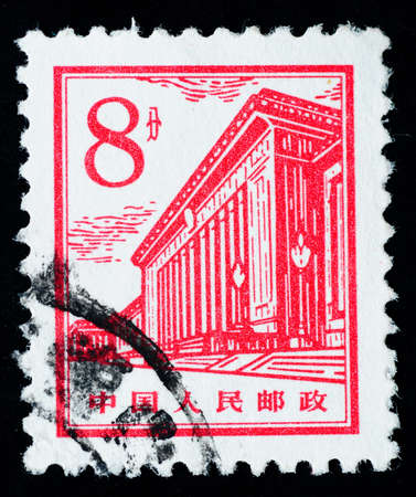 great hall: A Stamp printed in China shows The Great Hall of the people Editorial