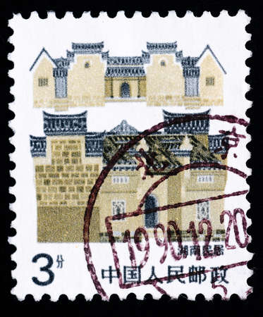hunan: A Stamp printed in China shows local dwelling in Hunan