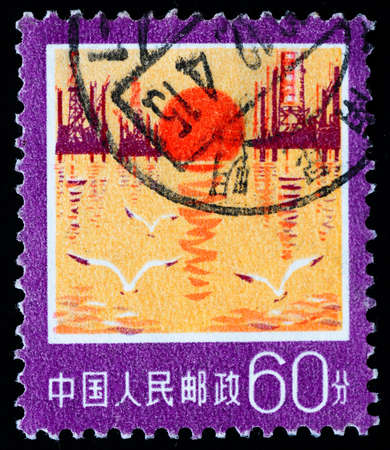 A Stamp printed in China shows oil fields