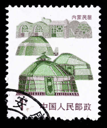 ger: A Stamp printed in China shows local dwelling in Inner Mongolia