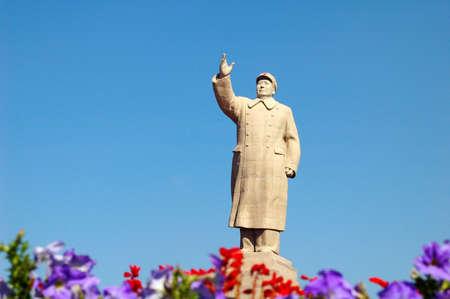 Communist: Historical statue of China