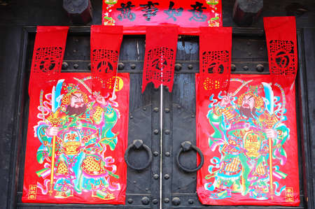 Doorknob and red paper decorations for Chinese New Year photo