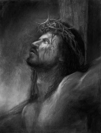 golgotha: Jesus the Messiah Savior of the World Stock Photo