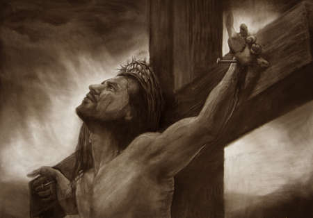 Jesus the Messiah Savior of the World Archivio Fotografico