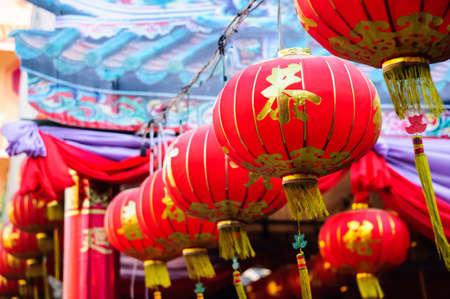 lengnoeiyi: Chinese lanterns @ Wat Lengnoeiyi ,Bangkok Thailand  Stock Photo