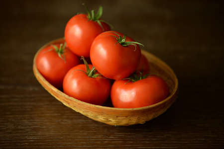 weighed: tomatoes 4
