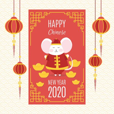 Template banner, poster, flyer image for chinese Happy new year party with rat, mice. Lunar horoscope sign mouse. Funny sketch mouse. Happy new year 2020. Vector illustration Illusztráció