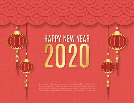 Classic Chinese new year background. Hanging paper lanterns and 2020 Numbers on red background Stock fotó