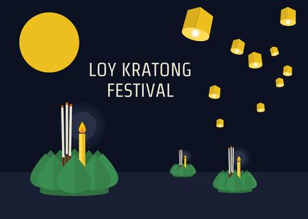 Loy Kratong festival and lanterns illustration Ilustração